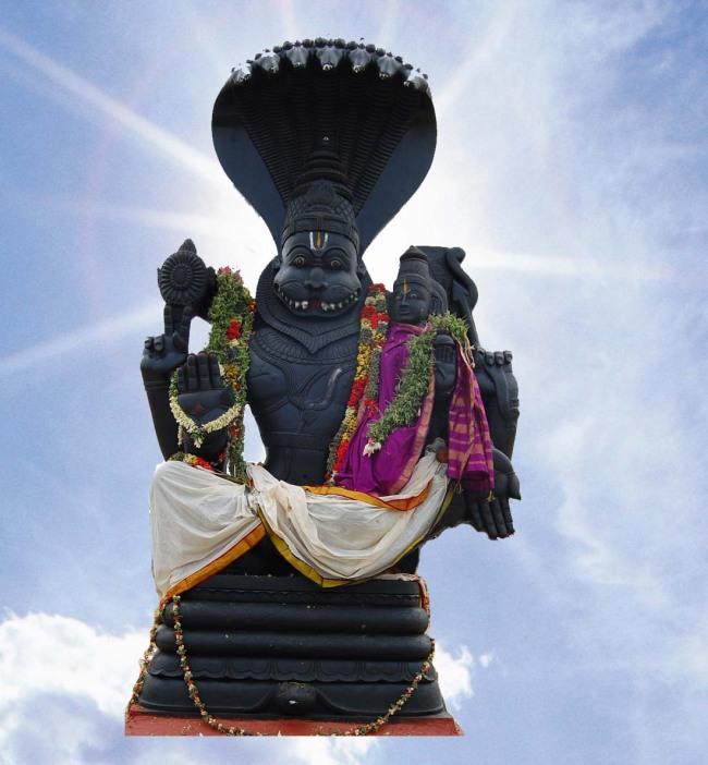 Laxmi Narasimha Swamy